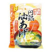 Fried Tofu Miso Soup (8 servings) (日本麵豉湯 (炸豆腐))