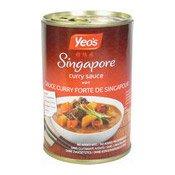 Singapore Curry Sauce (Hot) (楊協成新加坡咖喱汁)