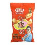 Broadbean (Hot & Spicy) (口水娃香辣蘭花豆)