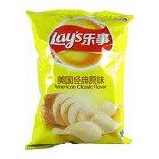 Potato Chips Crisps (American Flavour) (樂事薯片 (經典原味))
