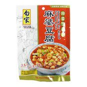 Seasoning For Spices Soy Beancurd (Mapo Tofu) (白家麻婆豆腐調料)
