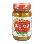 Fermented Beancurd (Furu) (廣合辣腐乳)