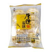 Want Want Rice Crackers (Natural) (旺旺厚燒鹽味)
