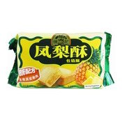 Sandwich Cookie (Pineapple) (徐褔記鳳梨酥)