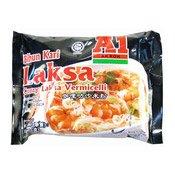 Instant Noodles (Curry Laksa Vermicelli) (咖哩叻沙米粉)