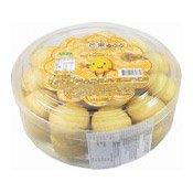 Mini Pineapple Cakes (Mango) (竹葉堂芒果酥)