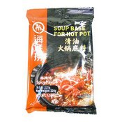 Hotpot Seasoning (Spicy) (海底撈火鍋底料 (麻辣))