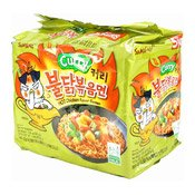 Instant Noodles Multipack (Hot Curry Flavour) (三養香辣雞咖喱味拉麵)