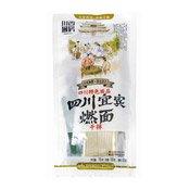 Sichuan Yibin Noodles (白家四川宜賓燃麵)