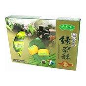 Green Tea Cake (竹葉堂綠茶酥)