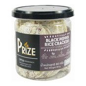 Rice Crackers (Black Pepper Flavour) (黑椒米餅)