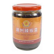 Chao Zhou Chilli Sauce (Chiu Chow) (金梅潮州辣椒醬)