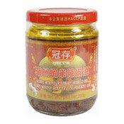 Chiu Chow Shrimp Chilli Oil (冠存潮州蝦米辣椒油)