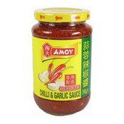 Chilli & Garlic Sauce (淘大蒜茸辣椒醬)