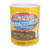 YangJiang Preserved Black Beans With Ginger (陽江姜豉)