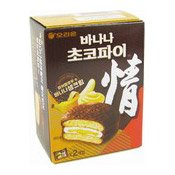 Choco Pie (Banana) (朱古力香蕉批)