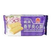 Taro Cream Wafers (義美香芋夾心餅)