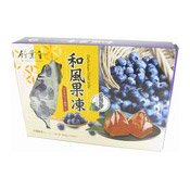 Fruit Jelly (Blueberry) (竹葉堂藍莓凍)