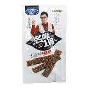 Mock Beef Vegetarian Gluten Snack (賢哥香片素牛肉)