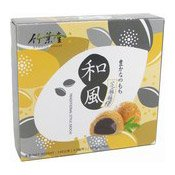 Traditional Style Mochi Rice Cakes (Sesame) (竹葉堂和風麻糬 (芝麻))