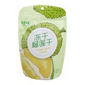 Freeze-Dried Durian (榴槤乾)