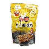 Fu Wei Handmade Twisted Roll (Sesame Flavour) (福味麻花卷 (芝麻))