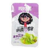 Pickled Vegetables Lettuce (Pickled Chilli Flavour Celtuce) (水晶萵笋)