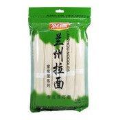 Lanzhou Noodles (興盛蘭州拉麵)