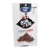 Mock Spicy Beef Vegetarian Gluten Snack (賢哥燈影素牛肉)