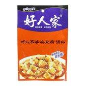 Mapo Tofu Sauce (Mapo Doufu Beancurd) (好人家麻婆豆腐)