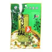 Green Sichuan Peppercorn Seasoning For Fish (小天鵝青花椒魚調料)