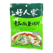 Prickly Ash Fish Seasoning (Sichuan Peppercorn) (好人家青花椒魚調料)