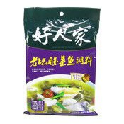 Condiment For Fish With Sour Cabbage (好人家酸菜魚調料)