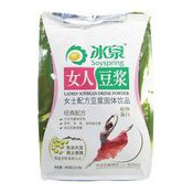 Ladies' Soybean Drink (12 Sachets) (女人豆漿)