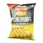 Potato Chips Crisps (Cheese Bacon) (樂事薯片 (芝士煙肉))