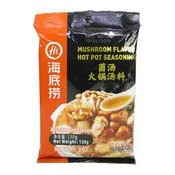 Hotpot Soup Base Seasoning (Mushroom) (海底撈火鍋底料 (菌湯))