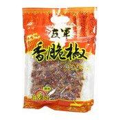 Crispy Chilli Snack (Sesame & Peanuts) (友軍香脆辣椒)