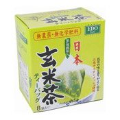 Genmaicha Brown Rice Tea (8 Teabags) (日本三角玄米茶包)