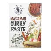 Massaman Curry Paste (Hot) (馬斯文咖哩)