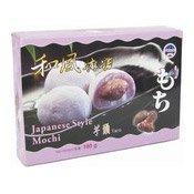 Japanese Style Mochi Rice Cakes (Taro) (和風麻糬(芋頭))