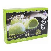 Japanese Style Mochi Rice Cakes (Green Bean) (和風麻糬 (綠豆))