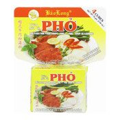 Pho Bo Soup Seasoning (越式牛肉湯料)