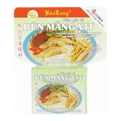 Bun Mang Vit Soup Seasoning (越式鸭肉筍湯檬料)