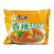 Instant Noodles (Spicy Beef) (康師傅香辣牛肉麵)