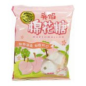 Marshmallow (Peach Flavour) (徐福記棉花糖 (蜜桃))