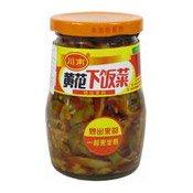 Assorted Pickled Vegetables (川南黄花下飯菜)