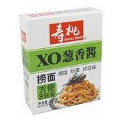 Spring Onion XO Sauce (8pkt) (壽桃XO蔥香醬)