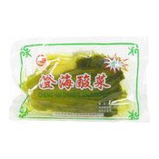 Pickled Sour Mustard Greens (桂墭澄海酸菜)