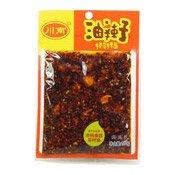 Oil Fried Chilli (油辣子)