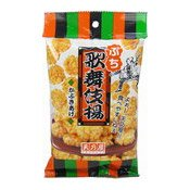 Japanese Rice Crackers (Kabukiaga Peti) (歌舞伎揚)